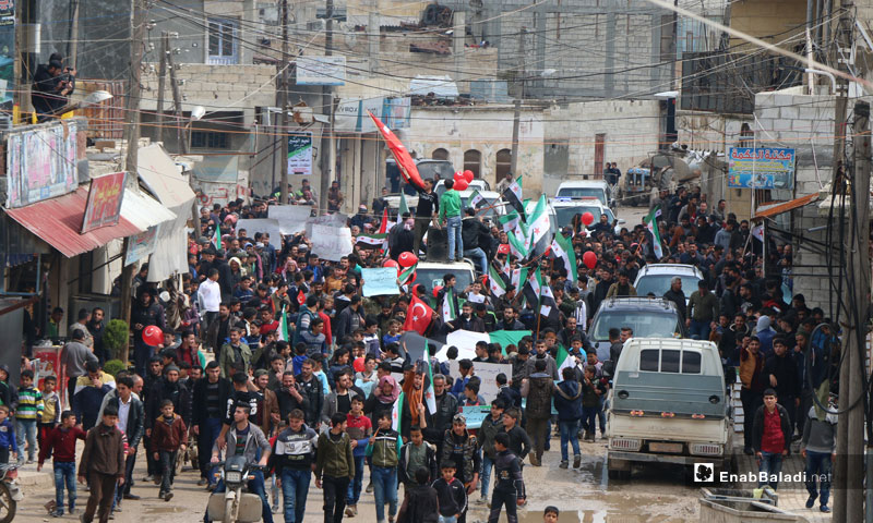 Popular demonstrations in Suran in the northern Aleppo countryside - 5 of April 2019 (Enab Baladi)