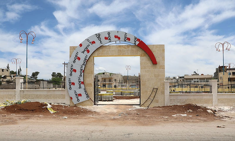 Restoration of a public park in the city of Azaz - 12 May 2019 (Azaz Local Council page on Facebook)