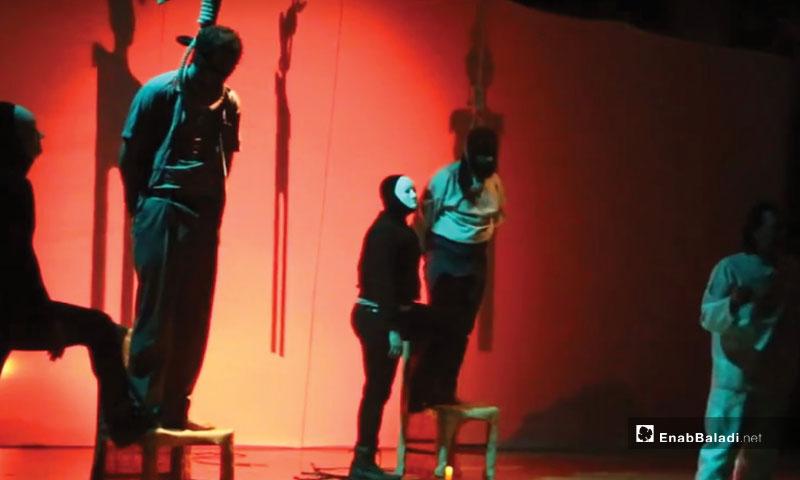 Scene of the play (Enab Baladi)
