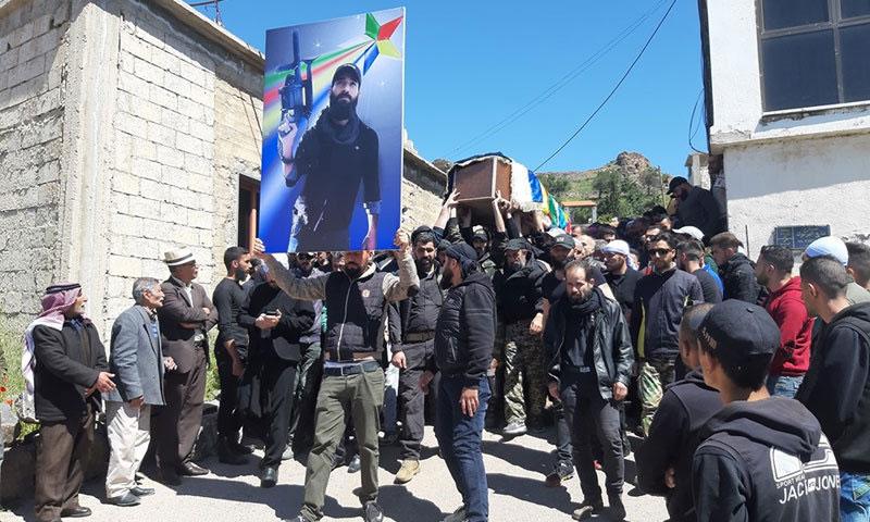 Funeral of Wissam al-Eid in Salkhad town north of Suwayda - May 3, 2019 (Sheikh al-Karama Forces Facebook page)