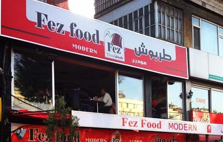 Syrian Restaurant in Istanbul- Turkey
