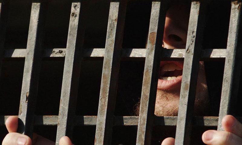 Detainee - Online-sourced expressionist art