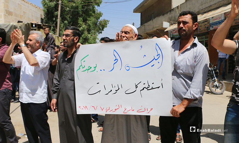"""A demonstration in the city Marea, northern rural Aleppo. The sign carried by the demonstrators says: """"The Free Army, Unified You Has Failed All The Conspiracies"""" – June 7, 2019 (Enab Baladi)"""
