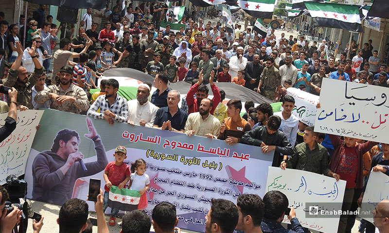 Friday of Loyalty to Sarout, a demonstration in the city of Mare, northern rural Aleppo– June 14, 2019 (Enab Baladi)