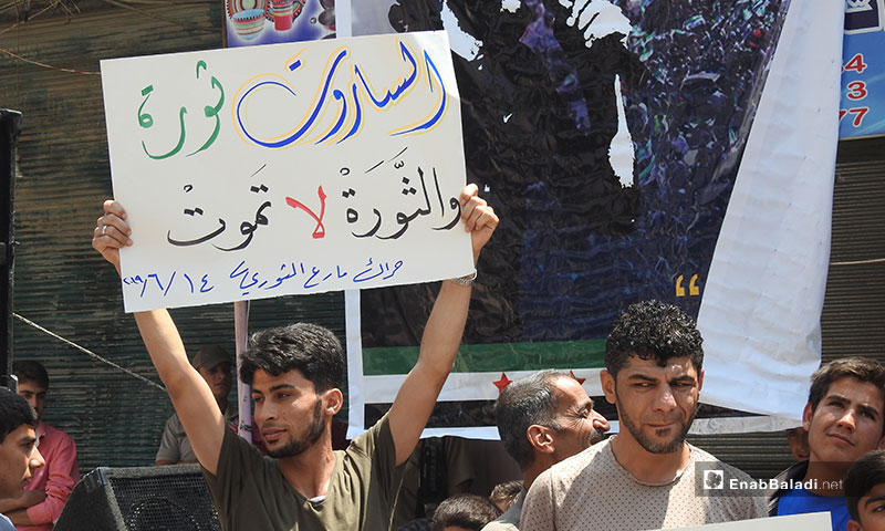 Friday of Loyalty to Sarout, a demonstration in the city of Mare, northern rural Aleppo. The sign the protestor is carrying says: Sarout is a revolution, and revolutions never die– June 14, 2019 (Enab Baladi)