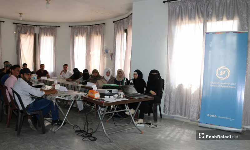 Photography training course in northern rural Aleppo – June 2019 (Enab Baladi)