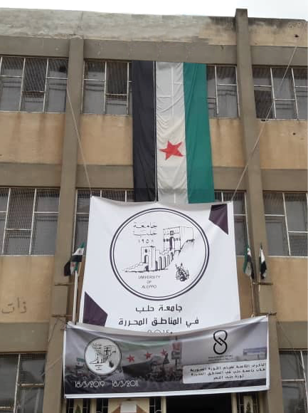 Building of Free Aleppo University in the north of Syria - 2019 (University's Facebook page)