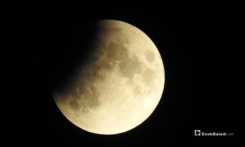 Lunar eclipse in northern rural Aleppo – 16 July, 2019 (Enab Baladi)