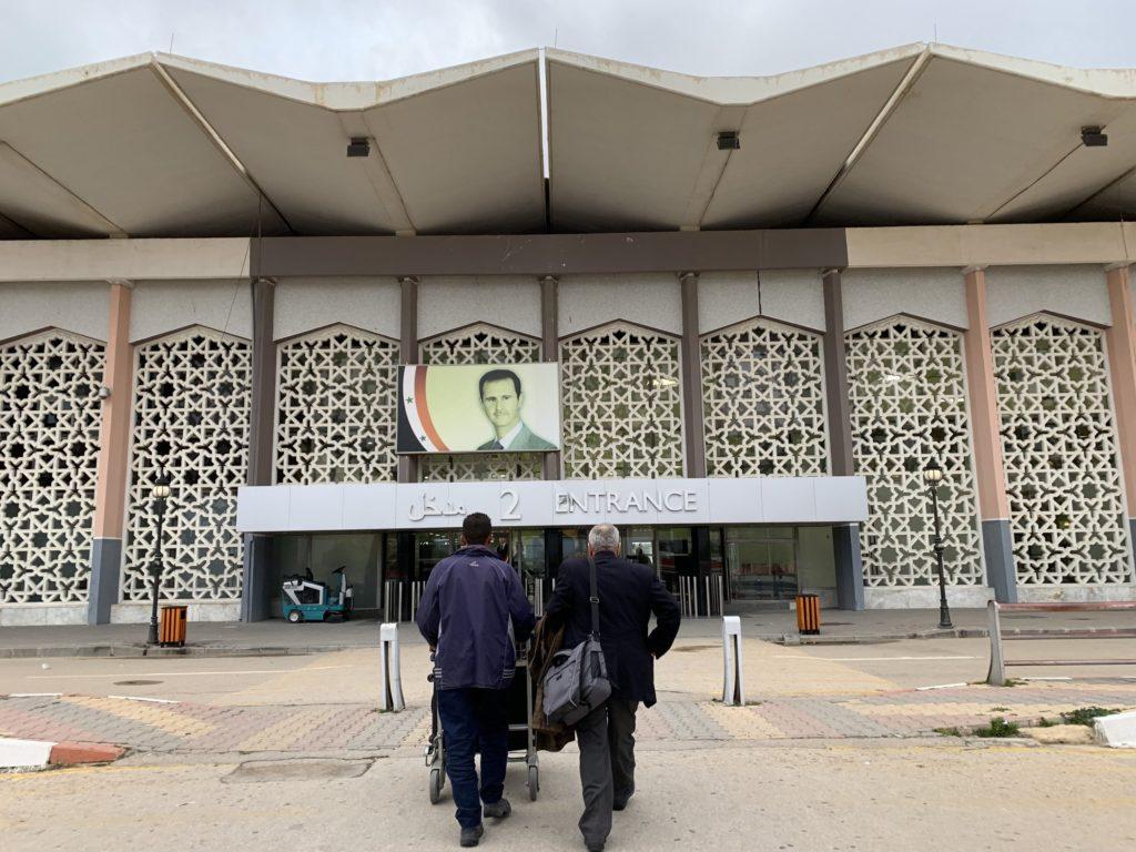 Damascus International Airport (the Outreach Foundation).