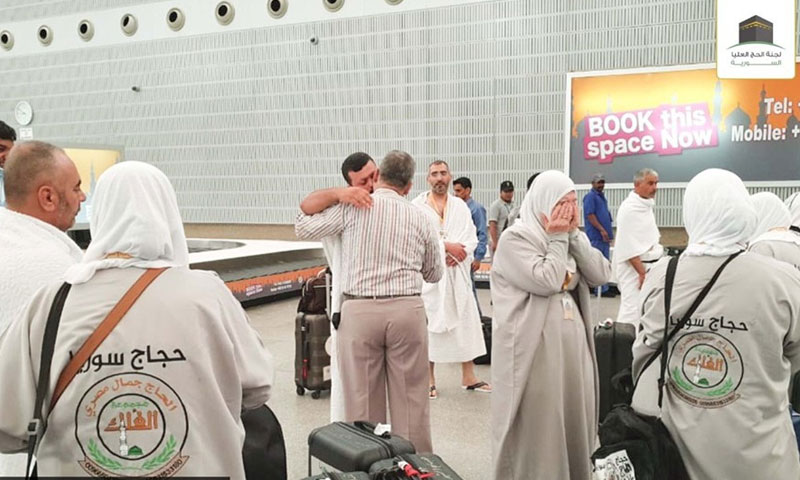 Syrian pilgrims arriving in Jeddah from the Turkish province of Hatay, Saudi Arabia- July 24, 2019 (The high Hajj Committee)