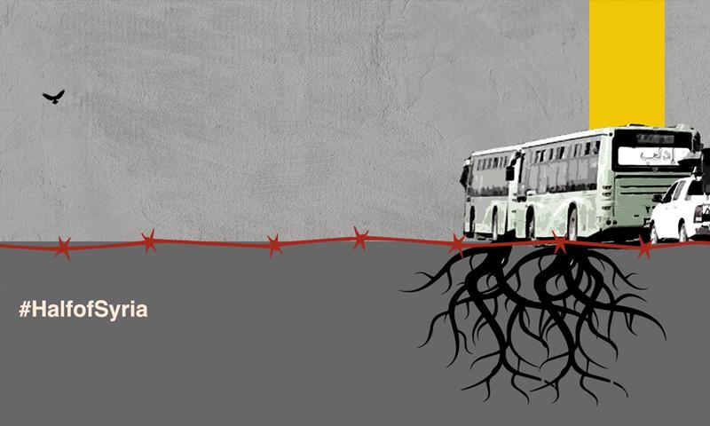 """""""Half of Syria"""" Campaign's Facebook page"""