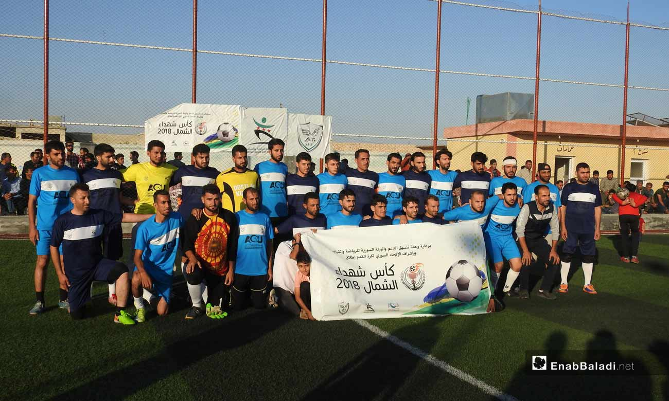 Final of Martyrs of the north football champions league in Aleppo Eastern Countryside 2018 - Enab Baladi