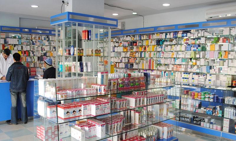 Pharmacy in Damascus (Internet)