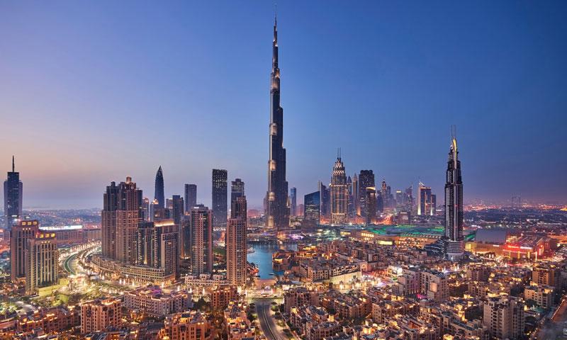 Dubai City ( The UAE's al-Bayan newspaper)