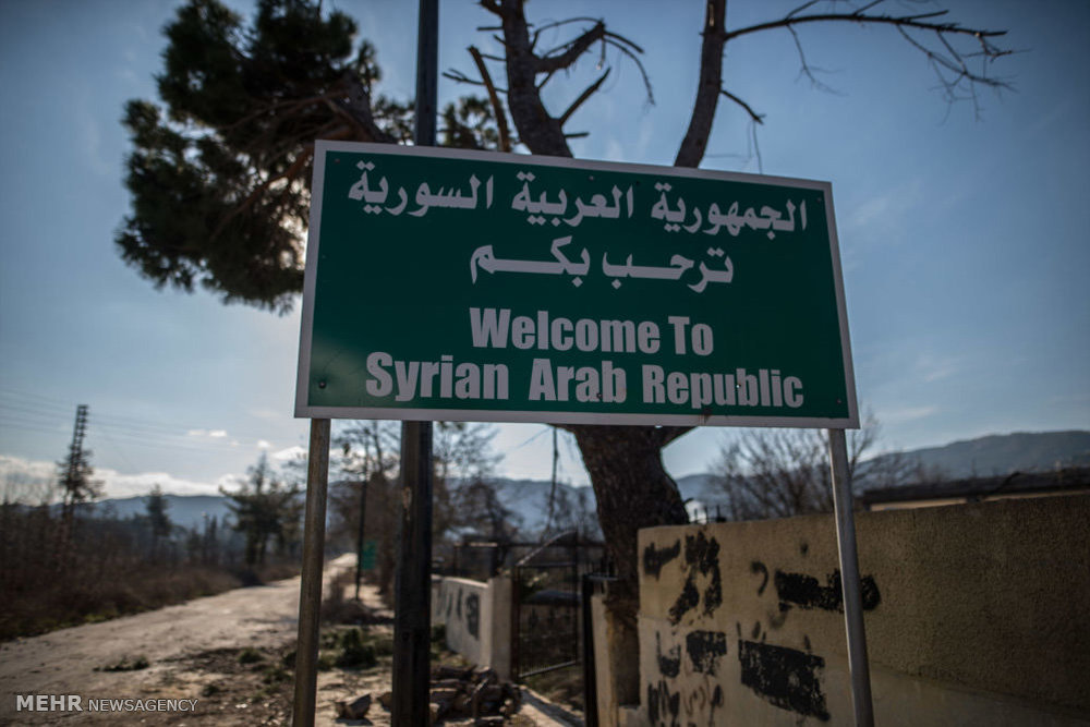 A sign at a closed checkpoint on the Syrian-Turkish border near the town of Kasab - (Sputnik).