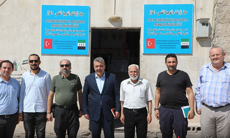 Opening a center for psychological support in the city of Azaz in Aleppo northern countryside- September 11, 2019( Azaz Local council- facebook page)