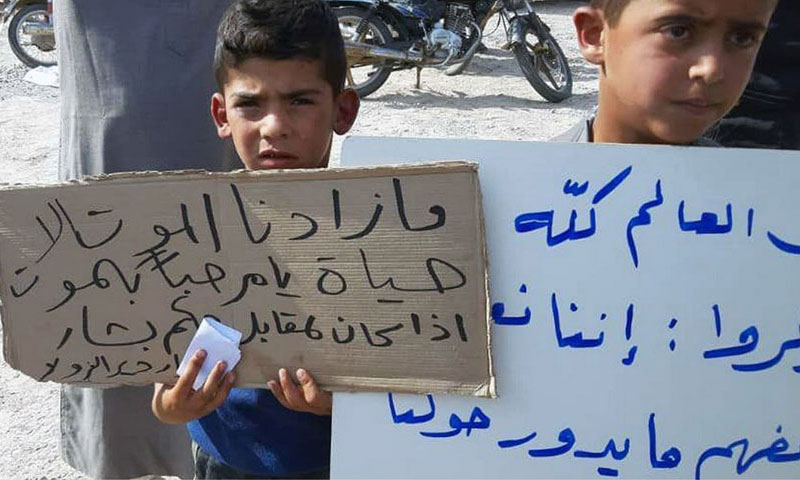 Demonstrations in the eastern countryside of Deir Ezzor against the return of the Syrian regime - 25 October 2019 (The Euphrates Post)