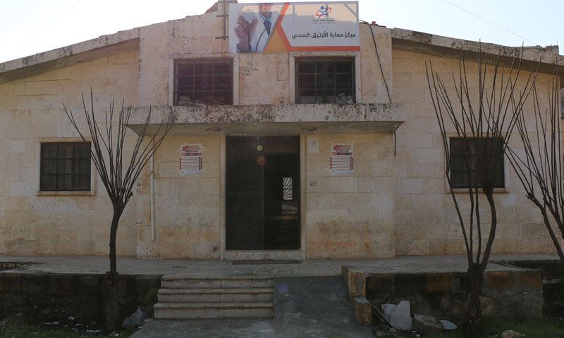 Ma'arret Al-Artik's health center (Aleppo Health Directorate)