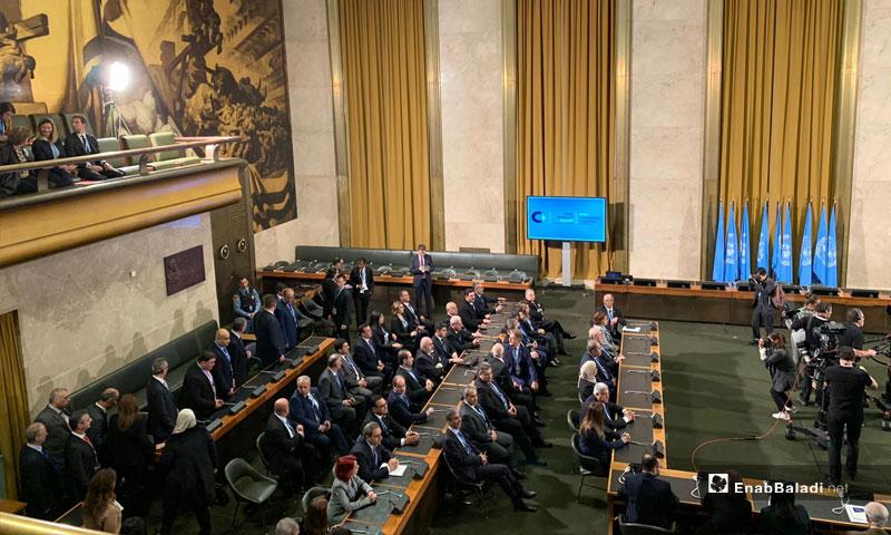 Meetings of the Syrian Constitutional Committee in Geneva, October 31, 2019, (Enab Baladi)