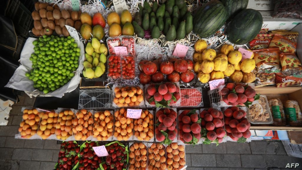 Vegetables market in the capital Damascus - 19 May 2019 (AFP)