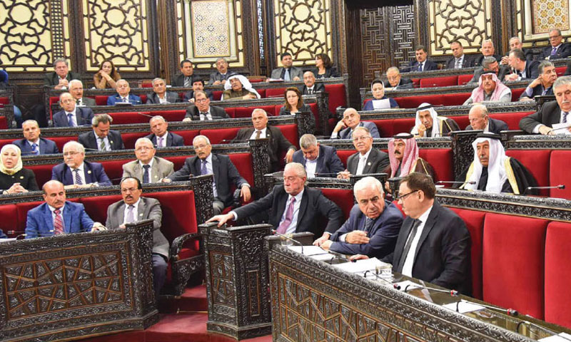 People's Assembly session was held to approve the state draft general budget for 2020 - 26 November 2019 (Source: al-Watan Newspaper)
