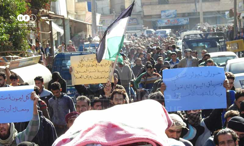 Locals of Daraa countryside were demonstrating against the Syrian regime during the funeral procession of a former leader in Tafas town - 28 November 2019 (Horan Free Media)