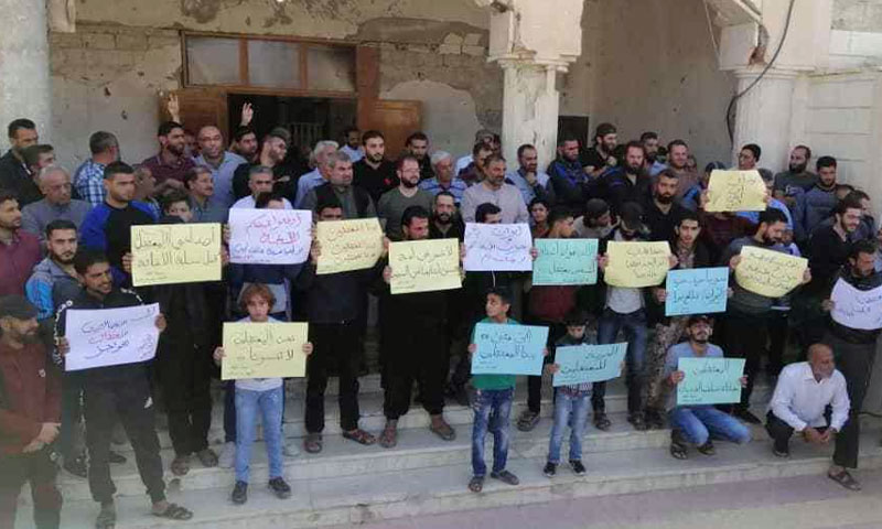 A silent popular demonstration with the participation of a member of the Central Committee in Daraa al-Balad November 15, 2019 (Fawzi Ghizlan on Facebook)