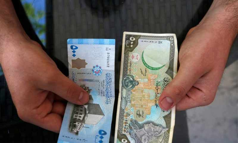 500 Syrian pounds banknote.
