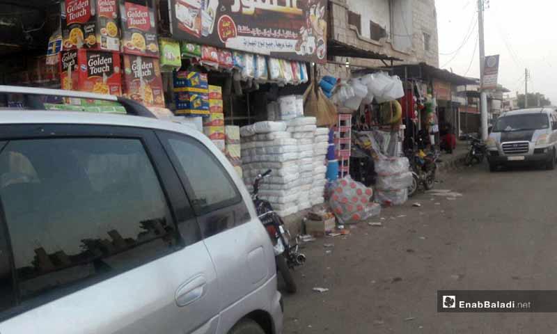 Wholesale store in Daraa - October 2019 (Enab Baladi)