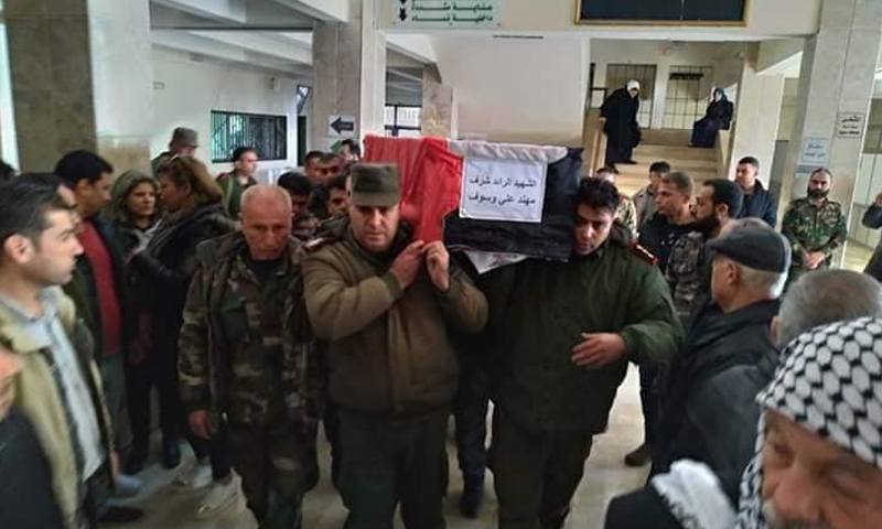 Funeral of a captain in Hama police department after being killed by unknown gunmen (Masyaf News Facebook)