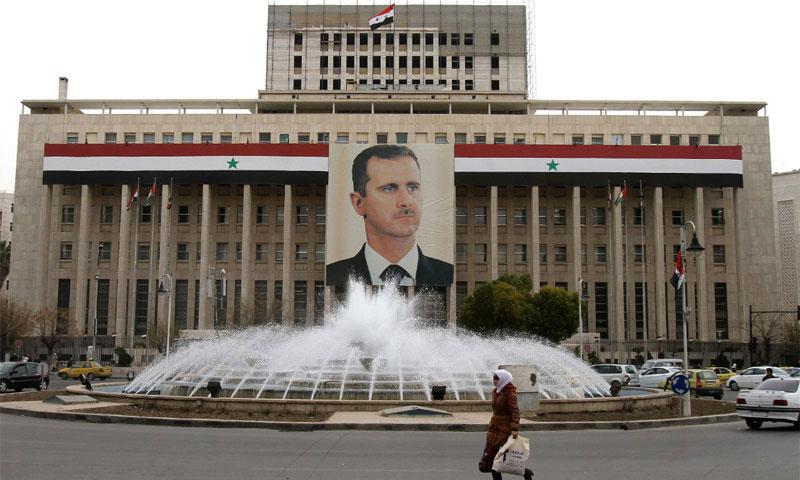 Central Bank in Sabaa Bahrat Square (Syrian Central Bank)