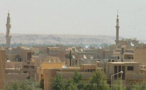 Al-Bukamal (Wikipedia)