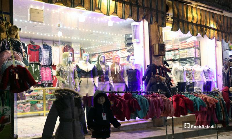 Al-Nofoteh Market in the al-Bab city - 18 January 2020