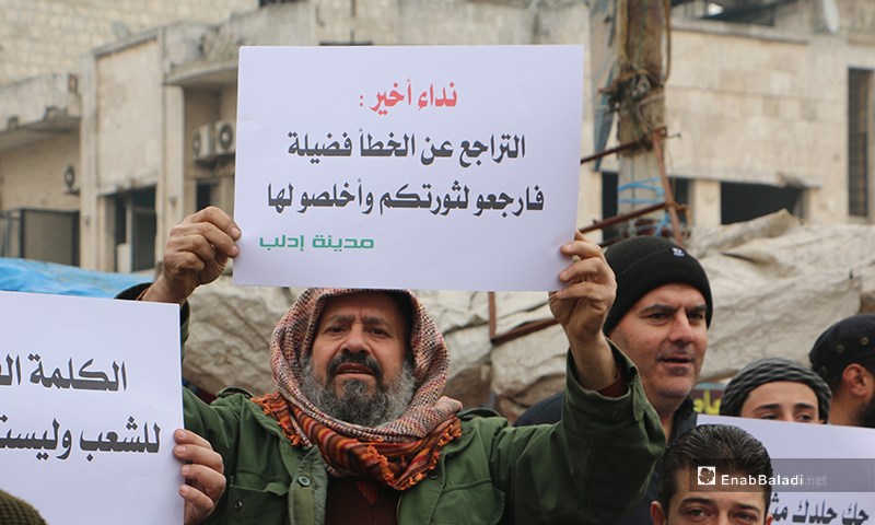 Residents of Idlib demonstrating against Turkey's silence and the failure of opposition factions to stave off the Syrian regime's progress - 28 January 2020 (Enab Baladi)