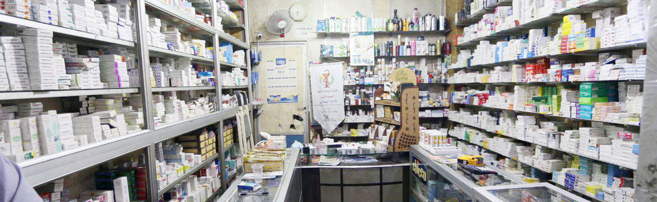 A pharmacy in Idlib countryside - October 26, 2019 (Enab Baladi)