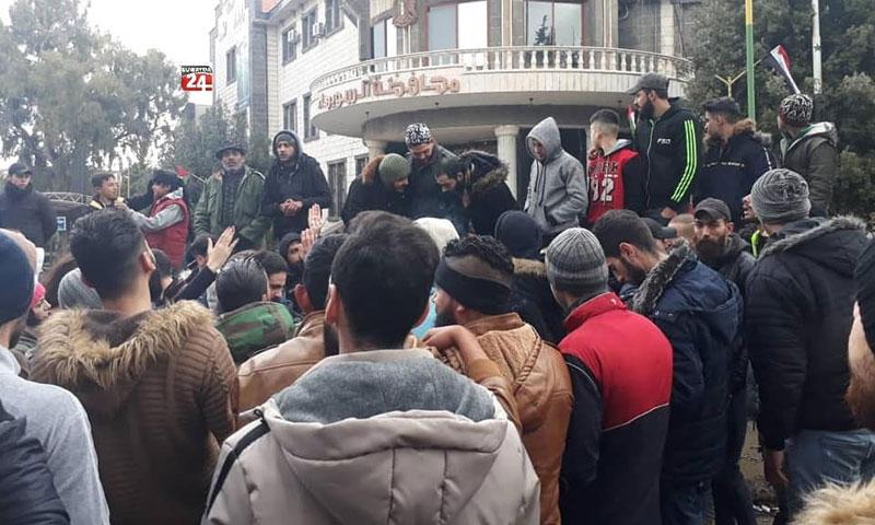 Demonstrations took place in Suwaida - 19 January 2020 (the Sweida 24 news site)