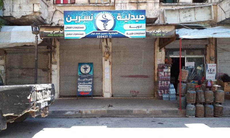 A pharmacy in Idlib - June 21, 2018 (pharmacists Union Idlib Facebook)