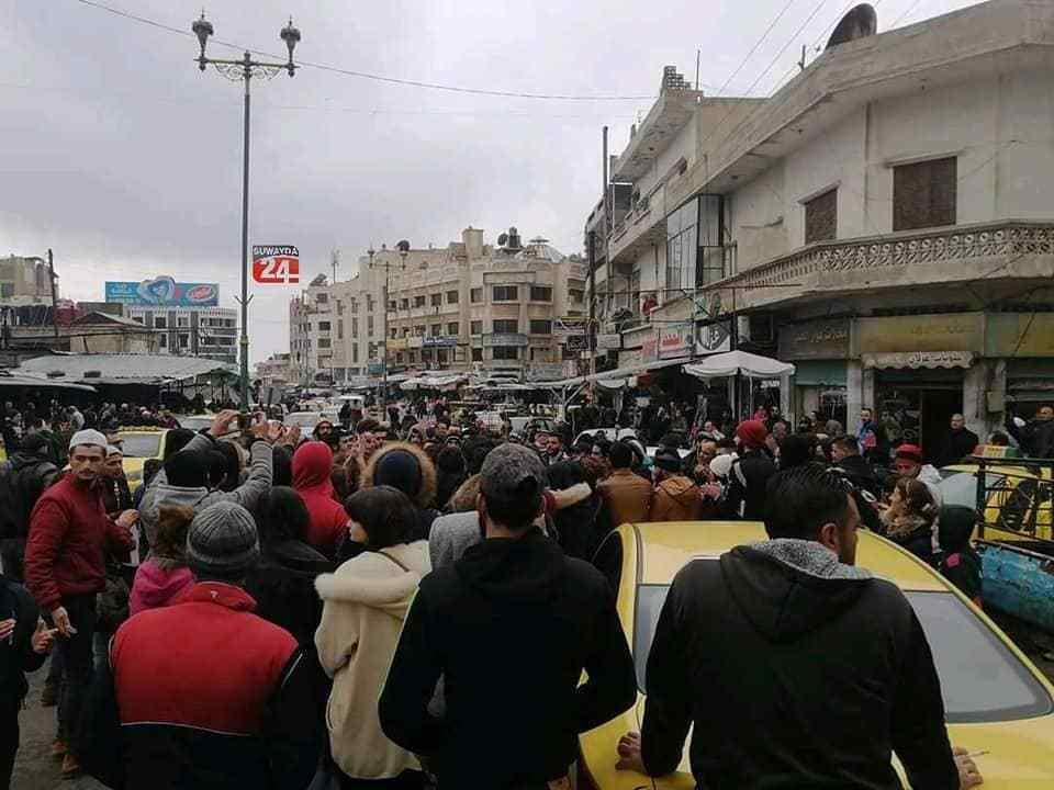 As-Suwayda demonstrations - December 2019 (Suwayda24)