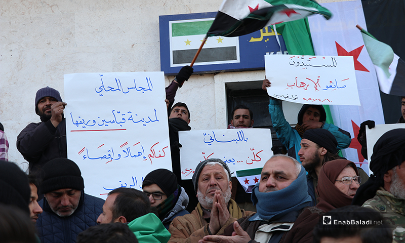 Residents of Qabasin town in the northern countryside of Aleppo staged a sit-in to overthrow the local council - 10 February 2020 (Enab Baladi)
