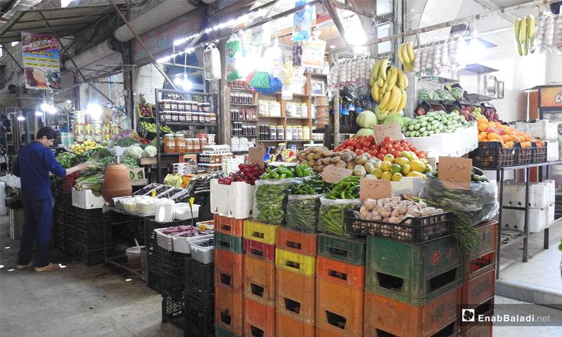 Market in the city of Azaz - 5 May 2019 - (Enab Baladi)