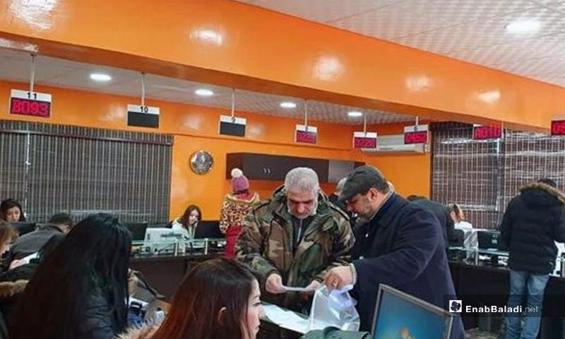 Citizen Service Centre in Mezzeh area of Damascus - 13 February 2020 (Enab Baladi)