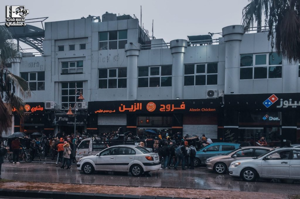 Citizens gathered in front of a restaurant that announced selling food at one Syrian Pound in Homs, Hamra Street - January 20, 2020 (Lens Young Dimashqi)