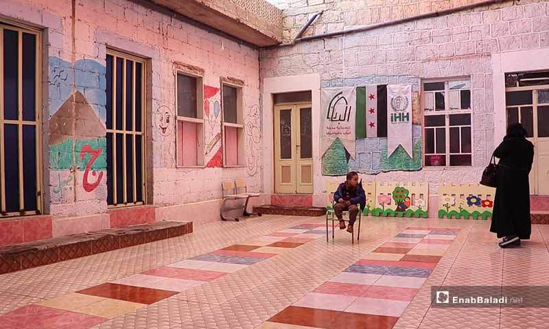 Beitna Center for People with Disabilities in al-Bab City - March 2020 (Enab Baladi)
