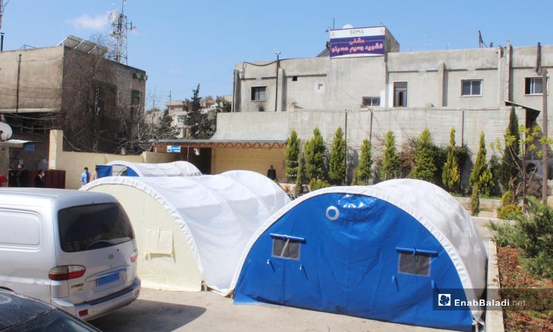 The new coronavirus Emergency preparedness and response section at Kafr Takharim Hospital - 27 March 2020 (Enab Baladi)