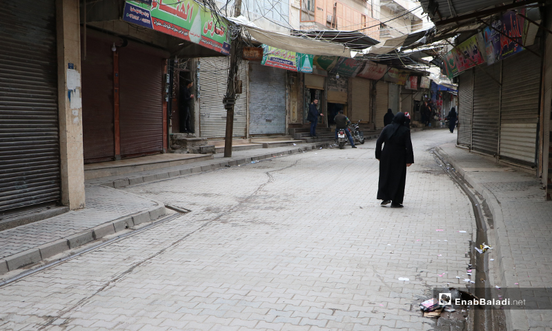 Most of al-Bab shops are closed as a result to the special forces
