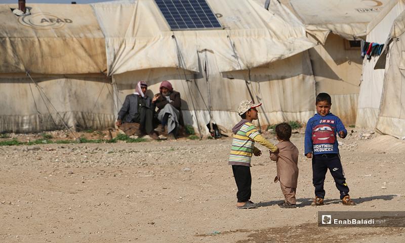Internally displaced Syrian Children in Ka