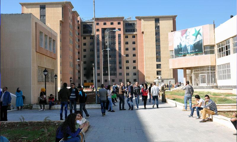 Al-Baath University in Homs (SANA)