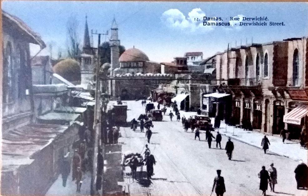 al-Darwishiyeh neighborhood in Damascus (maaber.50megs)