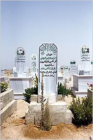 """Most well-known victim of """"honor killings"""", Zahra al-Izzo's tombstone (The New York Times)"""