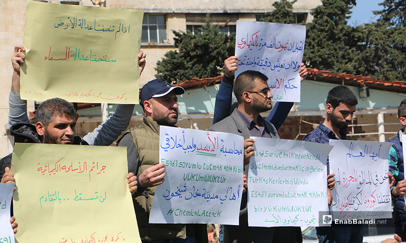 A vigil in Idlib city in memory of the third anniversary of the chemical massacre carried out by the Syrian regime in Khan Shaykhun town of rural Idlib – 04 April 2020 (Enab Baladi)